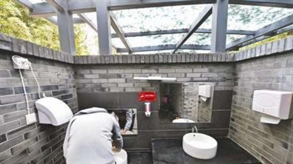 Public Toilet Paper Theft Spreads To Southwest China