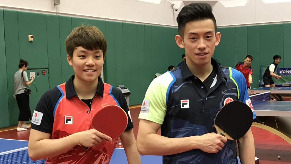 Hong Kong focused on 2020 Olympic Games in Tokyo as youngsters head ...