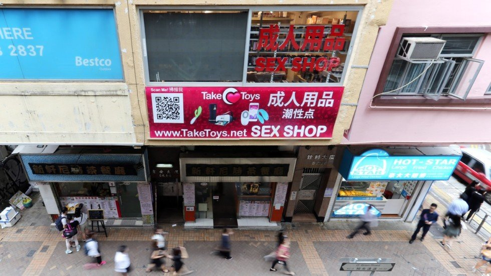 How profitable are sex toy stores