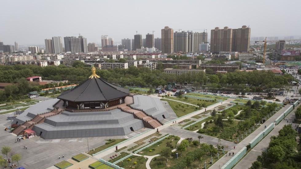 Zheng Yangpeng