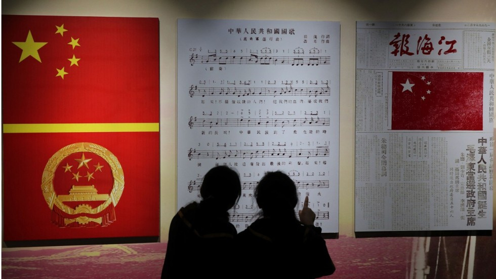 Explainer What Will Chinas National Anthem Law Mean For Hong Kong