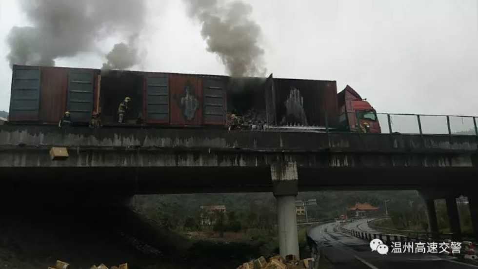 Chinese villagers loot Adidas trainers after truck catches fire | South  China Morning Post