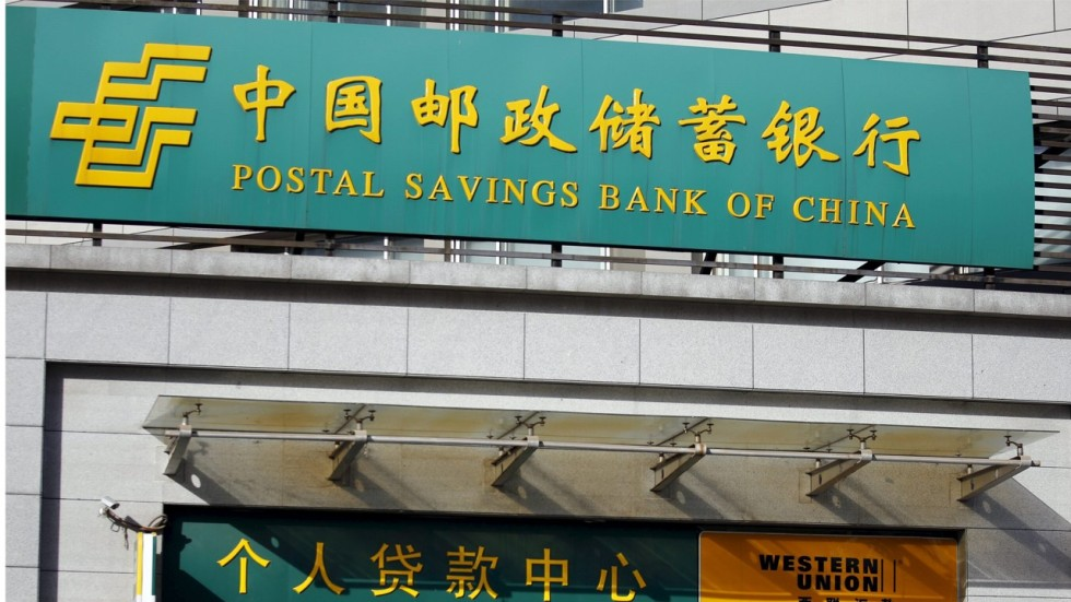 China\'s Postal Savings Bank fined US$80 million for role in Guangfa ...