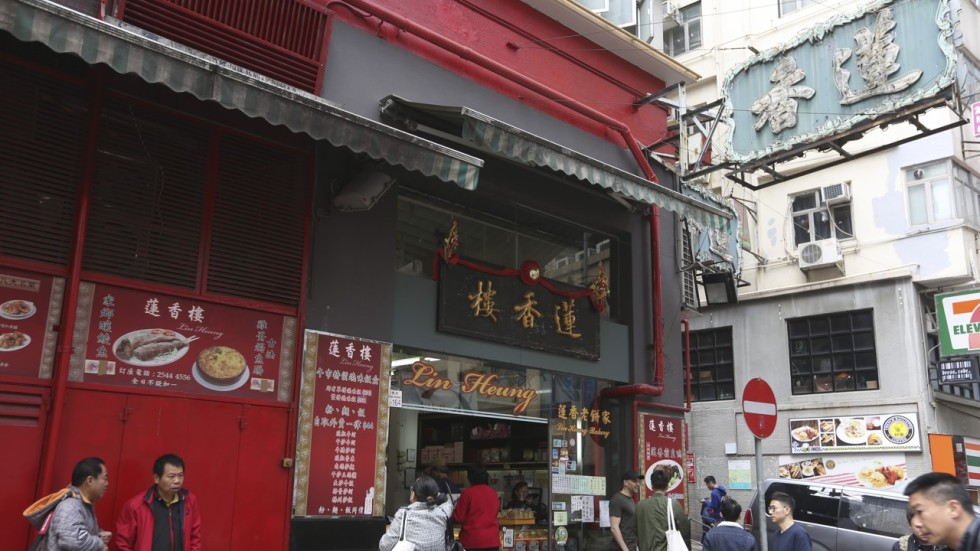 Slut lin asian food market free