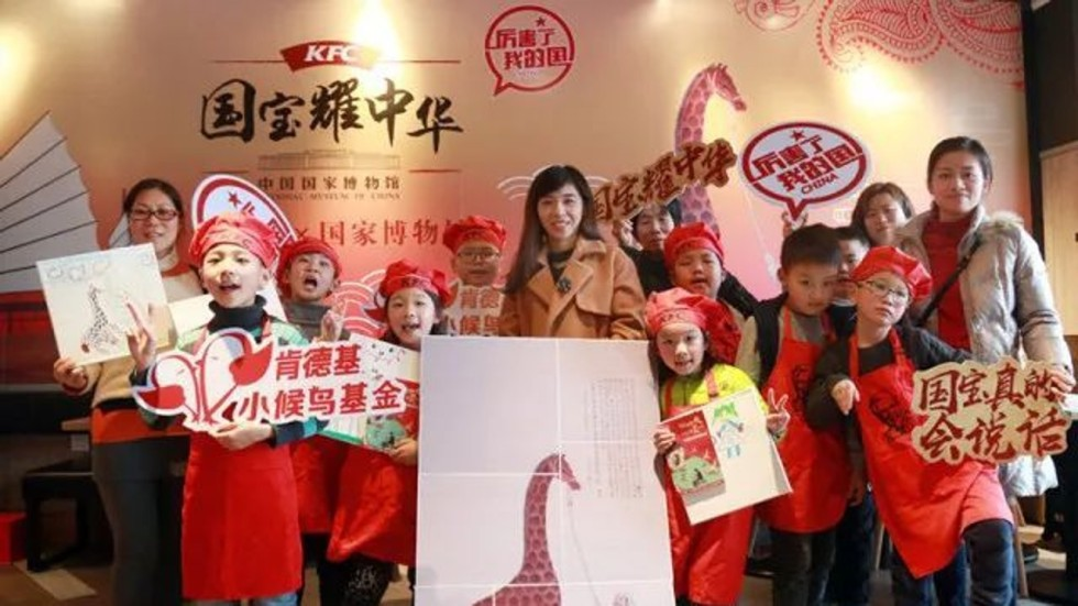 KFC launches historical themed restaurants in 18 Chinese cities ...