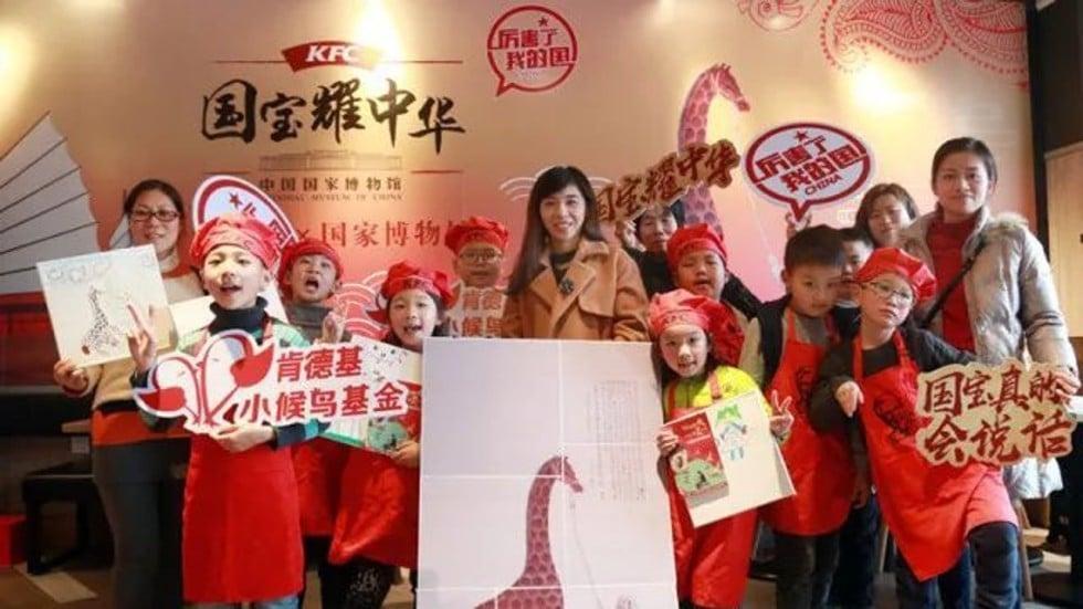 International Edition  South China Morning Post