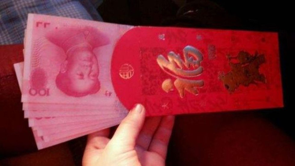 Daughter sues parents for embezzling us9200 of red envelope kinling lo negle Image collections