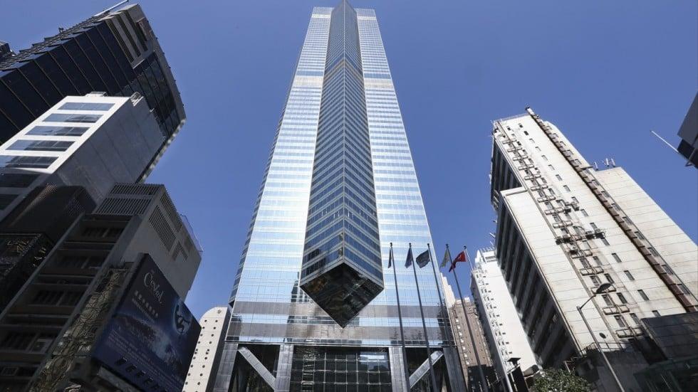 Big Office Building