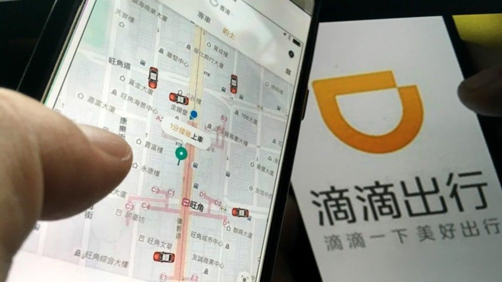 uber chino