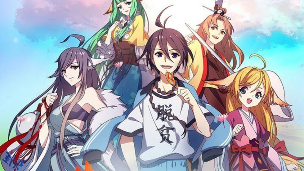 Chinese Anime Rising As Countrys Tech Giants Engage In Cartoon Arms