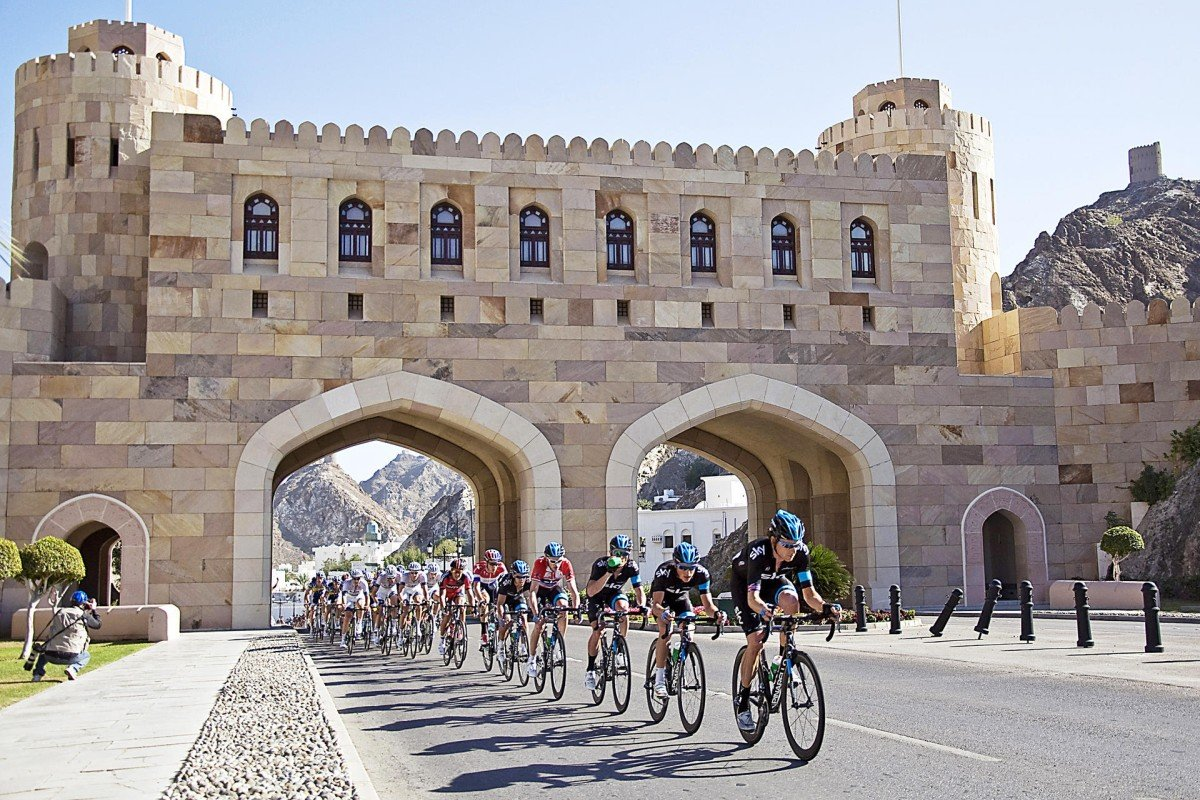 The Tour of Oman passes through Muscat Gate.