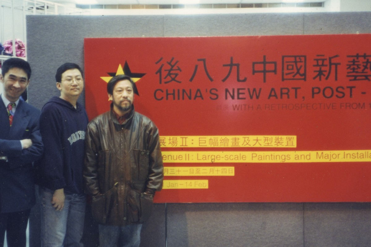 "Johnson Chang (left) with artists Oscar Ho (centre) and Li Xianting at the ""China's New Art, Post 1989"" exhibition, at the Hong Kong Arts Centre, in 1993. Photos: Hanart TZ Gallery; Antony Dickson; Dickson Lee"