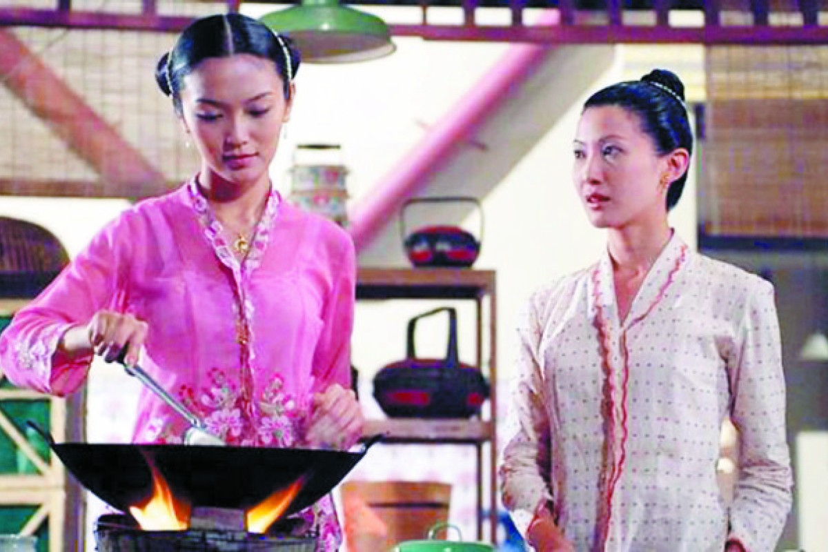 A still from television drama The Little Nyonya.