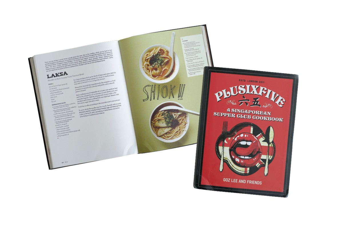 How to cook 25 classic singapore hawker dishes from chilli crab to book plusixfive a singaporean supper club cookbook forumfinder Image collections