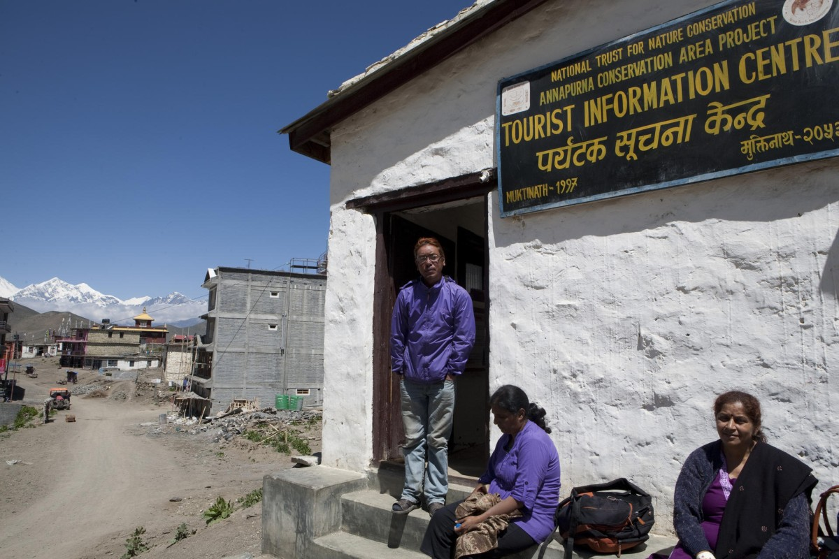 Conservation officer Tek Bahadur Gurung, at the Tourist Information Centre in Ranipauwa.