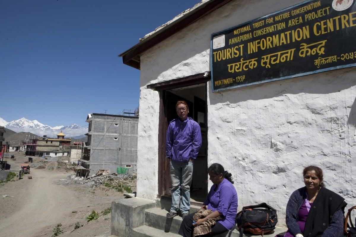 Conservation officer Tek Bahadur Gurung, at the Tourist Information Centre in Ranipauwa.