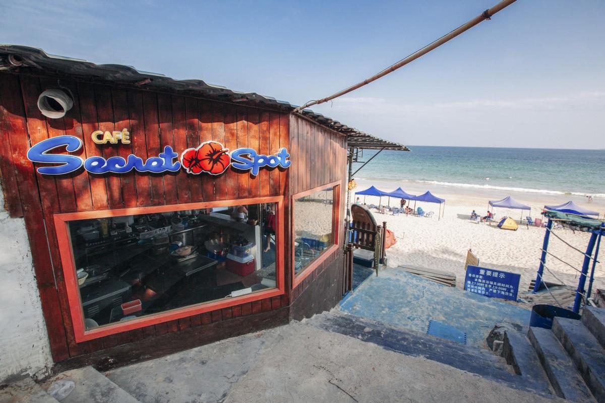 The Secret Spot Cafe.
