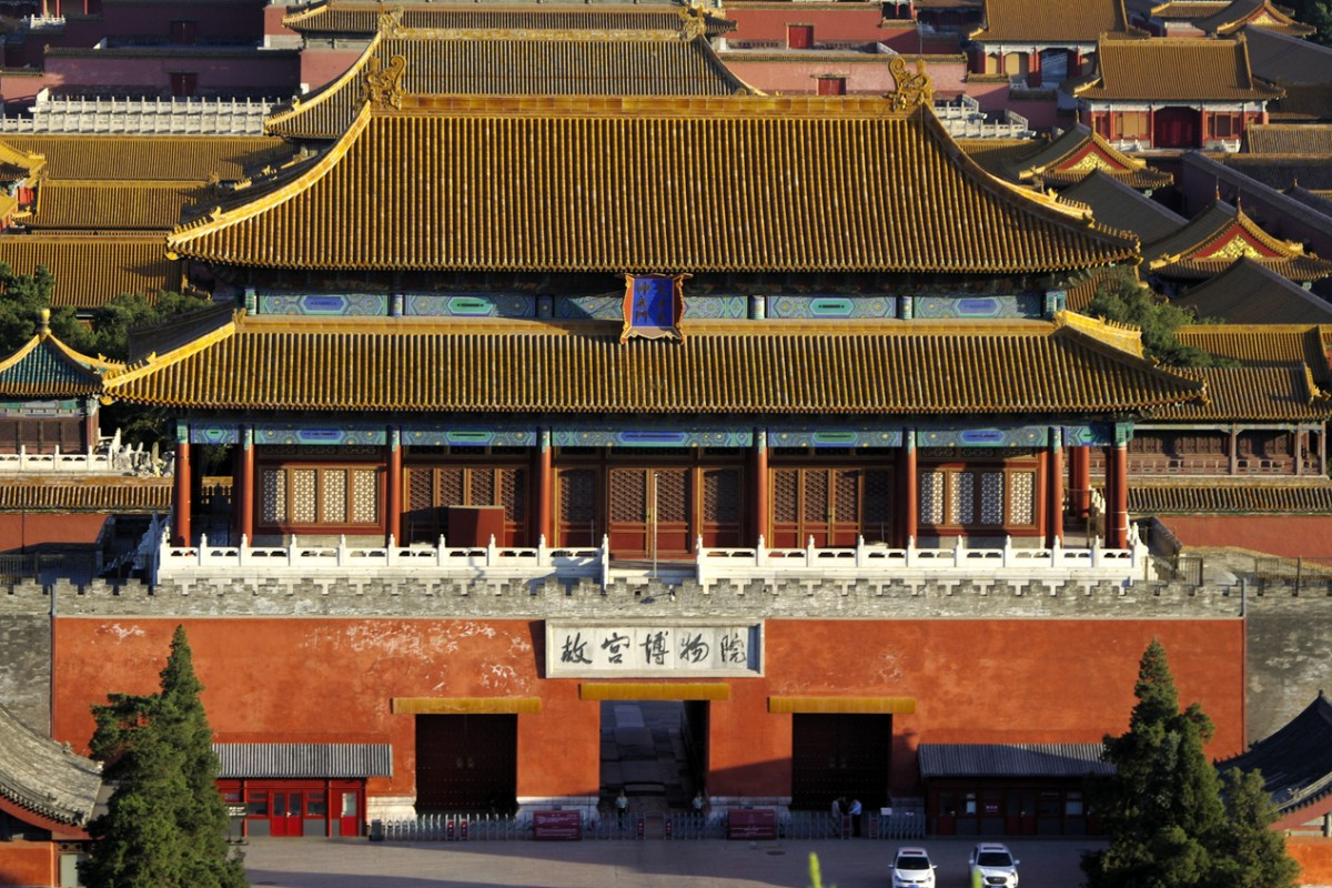 The Palace Museum, in Beijing. Photos: Zhuang Ling; Lin Wei-yan