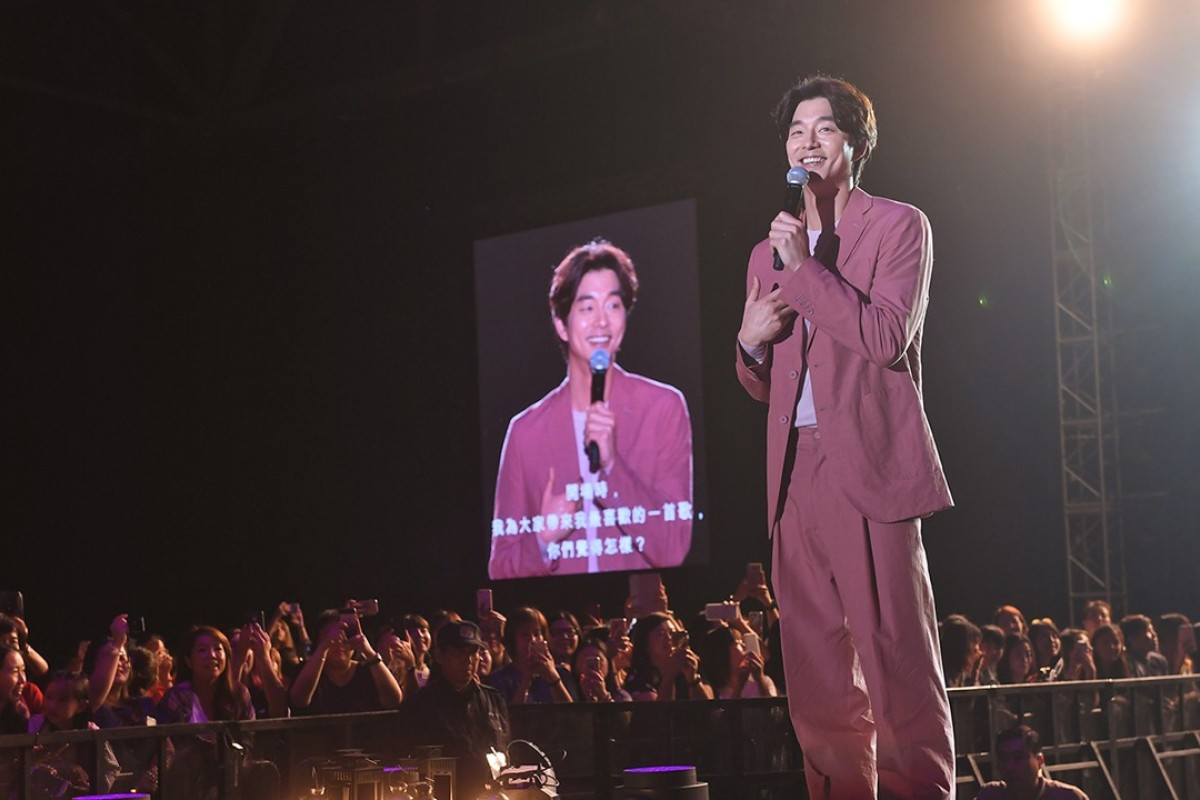 [For style use only, one time use only] K-drama heartthrob Gong Yoo in Hong Kong for fans meeting, May, 2017.