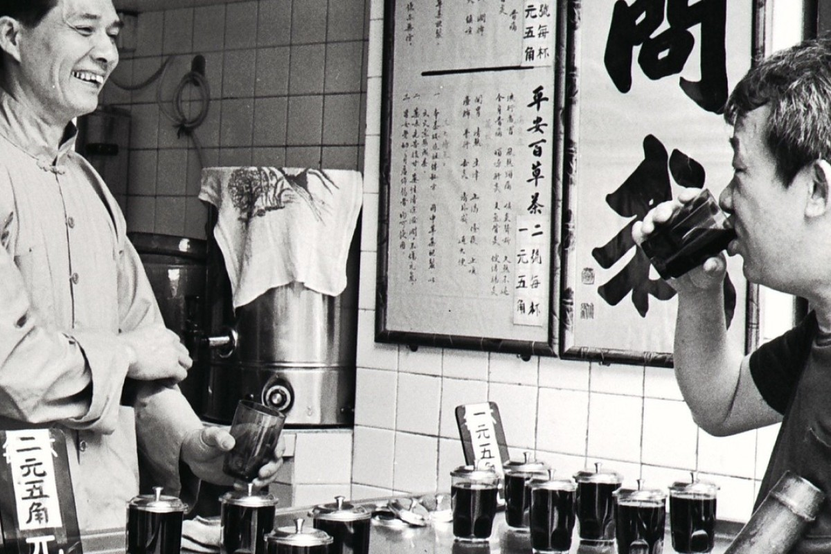 Ching Ho Tong Chinese herbal tea shop in Mong Kok in 1983. Herbal teas were routine remedies for minor ailments. Picture: SCMP