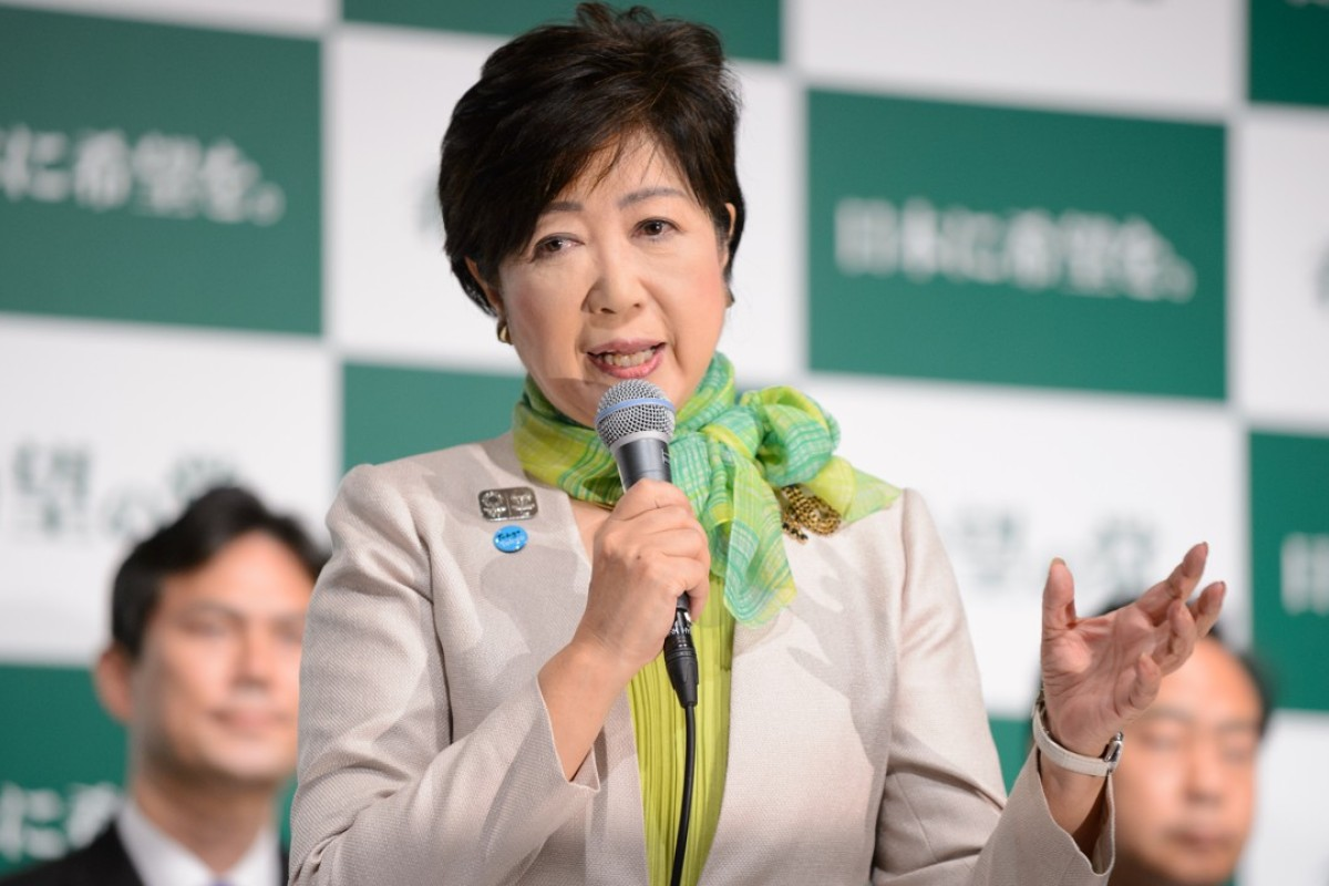 Yuriko Koike launches the Party of Hope in Tokyo, Japan. Photo: Bloomberg