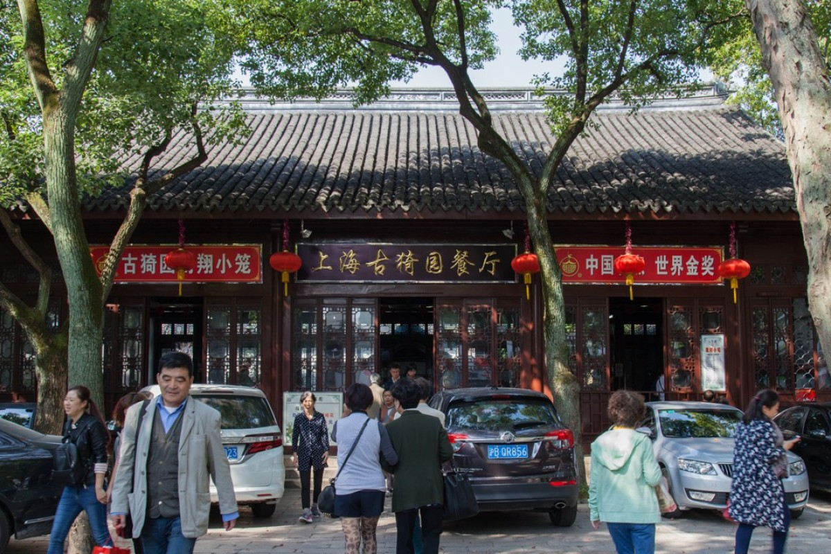 Guyi Garden in Nanxiang, Shanghai, where the first xiaolongbao were made, allegedly. Pictures: Valerie Teh