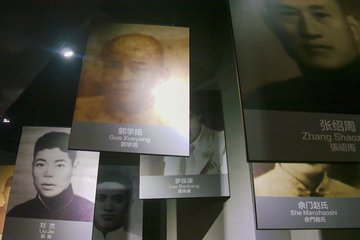 Photographs of victims are displayed at the Nanking massacre memorial. Picture: Stuart Heaver
