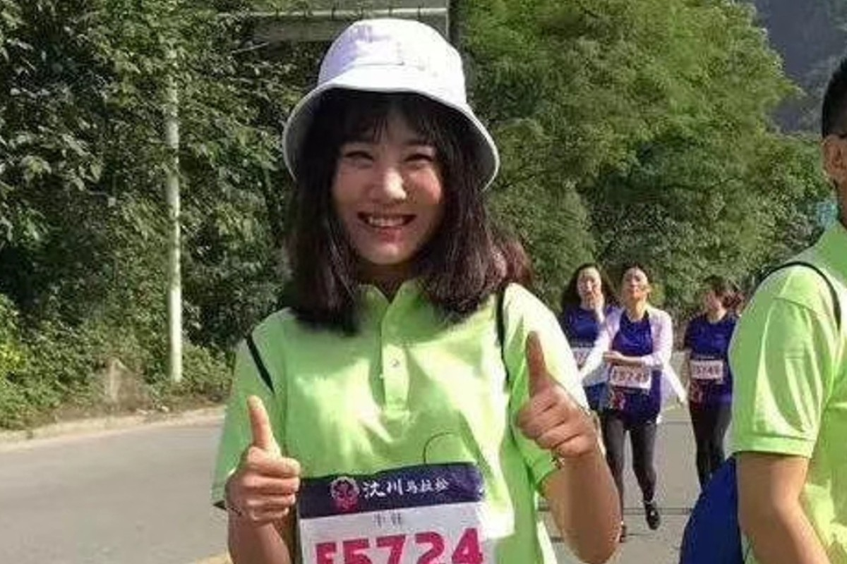 Niu Yu lost her leg in the Sichuan Earthquake in 2008 but ran the Wenchuan Marathon a decade later.