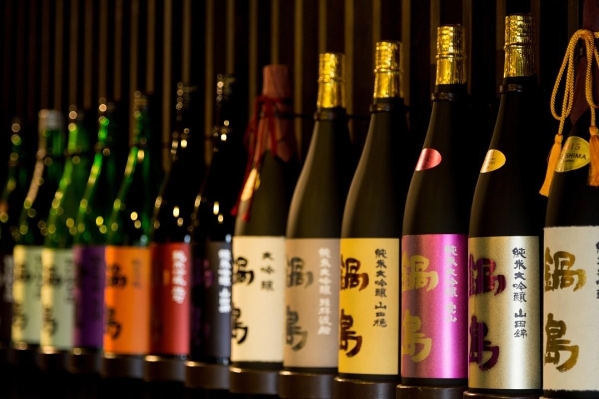 Nabeshima has produced award-winning daiginjo sakes.