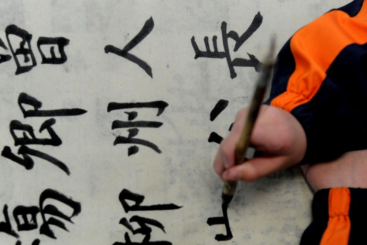 A pupil practises writing simplified Chinese characters in a primary school class in China. Advocates of simplified Chinese say it has helped lift millions of people out of illiteracy, but traditionalists despise the script. Picture: Xinhua