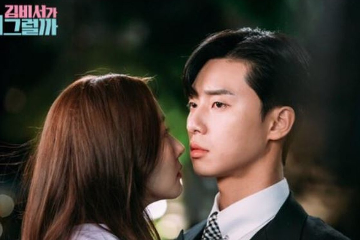 Park Min-young and Park Seo-joon star in 'What's Wrong with Secretary Kim' a series about a highly capable secretary Kim Mi-so and her narcissistic vice-president of a large corporation, Lee Young-joon. Photo: Instagram.