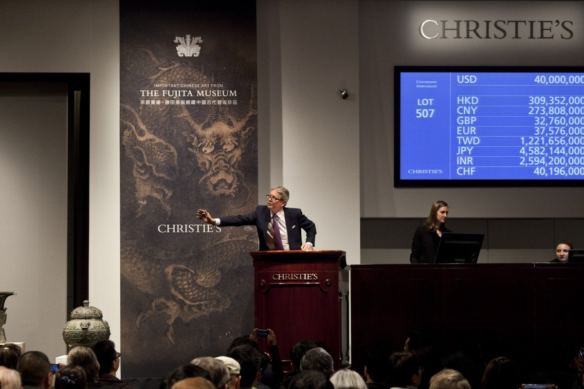 Christie's sale of Chinese art from Japan's Fujita Museum held in New York, in March 2017, fetched US$262 million.