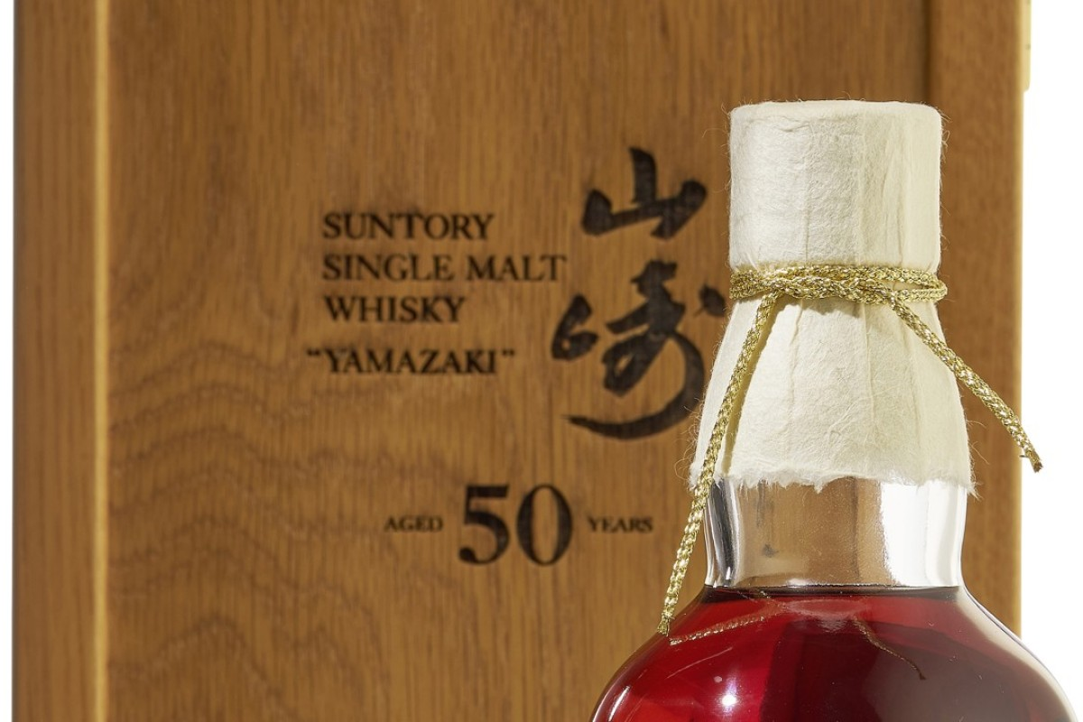 The first edition Yamazaki 50 year old sold for HK$2,695,000 at auction.