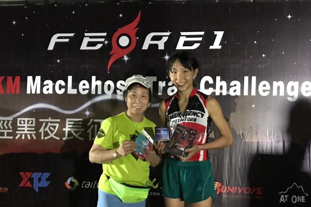Karen Cheung Man-yee [right] wins the Ferei 45km Mac Trail Challenge. Photo: Handout