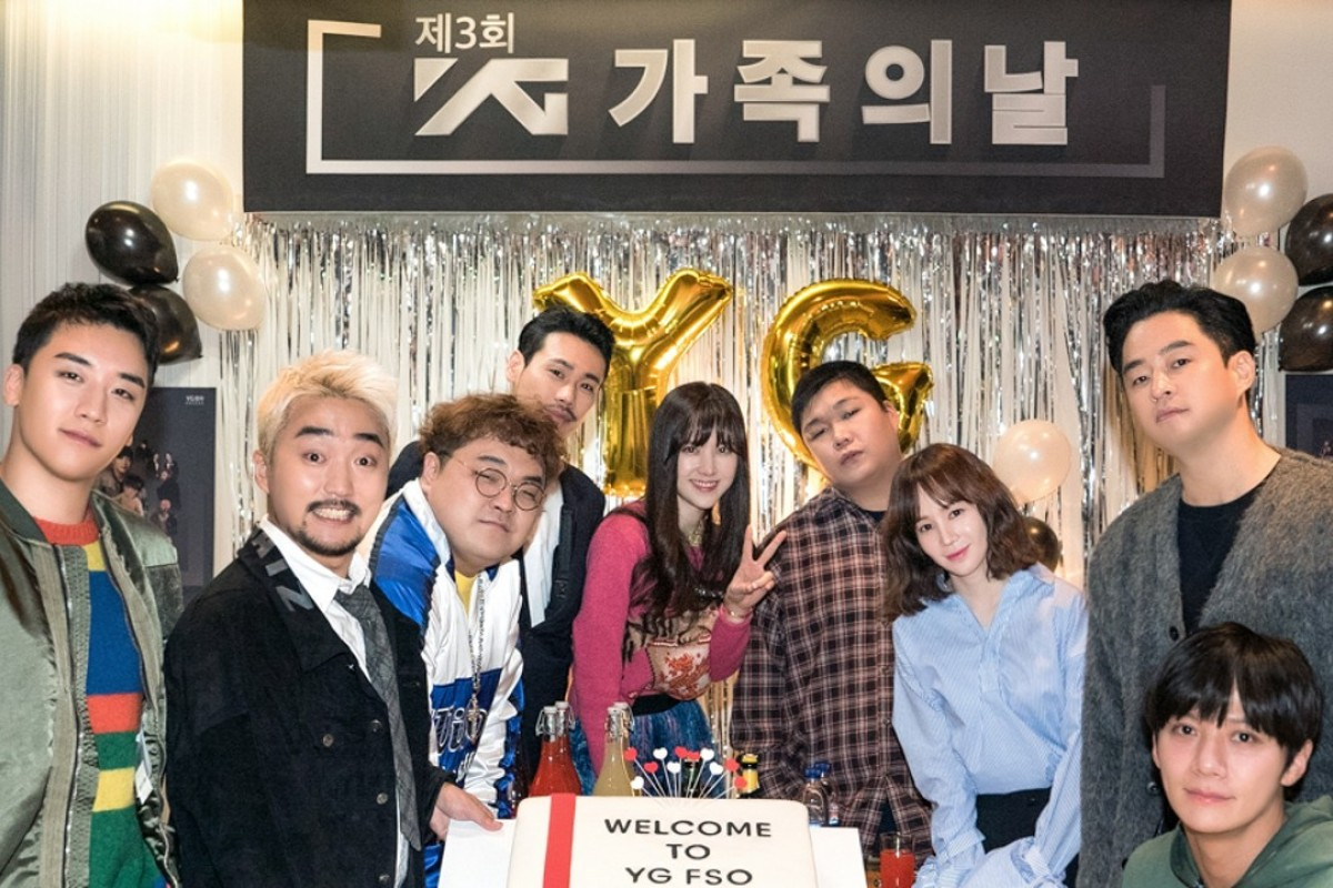 The cast of YG Future Strategy Office, including Big Bang's Seungri (far left). Picture: Netflix