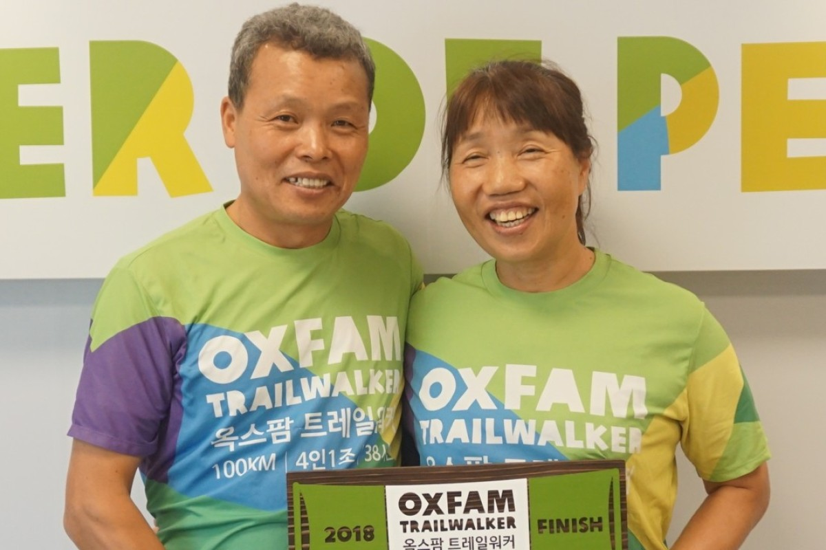 Kim Hyo-keun and Kim Mi-soon are running the Oxfam Trailwalker. Mi-soon is blind and relies on her husband to guide her. They were the first mixed team in the South Korean OTW. Photos: Handout