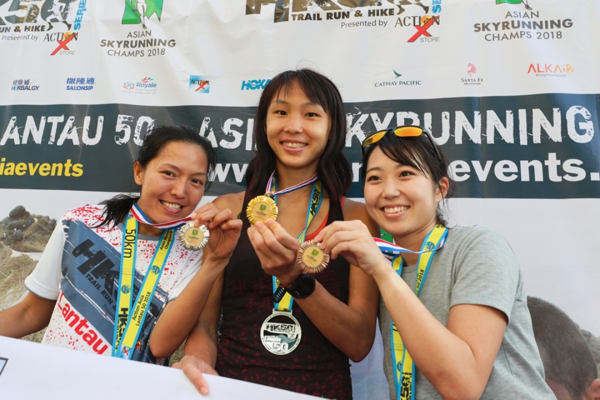 Hong Kong's Cheung Man-yee poses with her gold medal after claiming the Asian championship at the Lantau 50. Photo: Action Asia Events