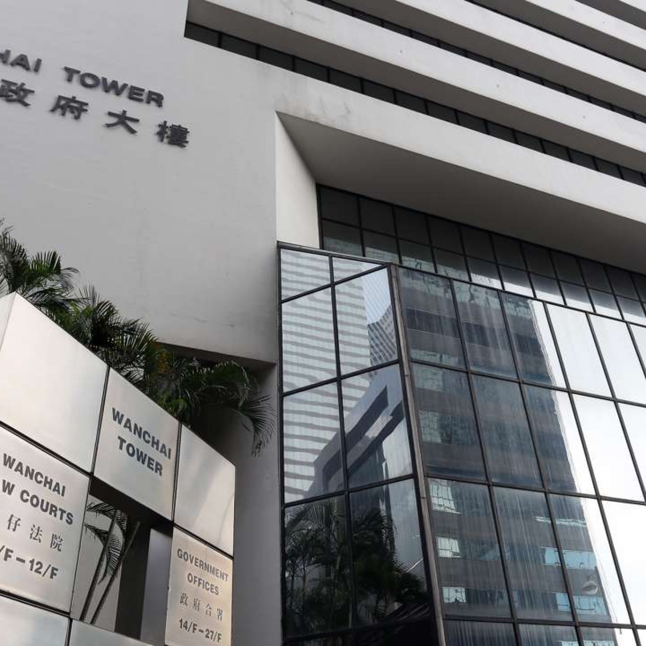 Hongkong Post employee conspired with two others to defraud