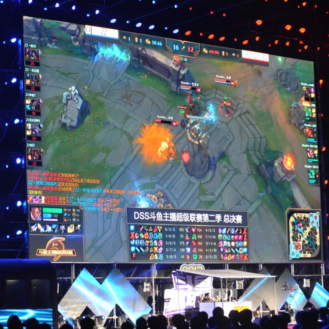 Does Hong Kong need an e-sports league to bring industry and players