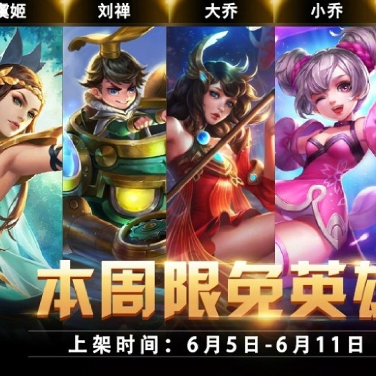 Tencent's hit video game Honour of Kings spurs black market for