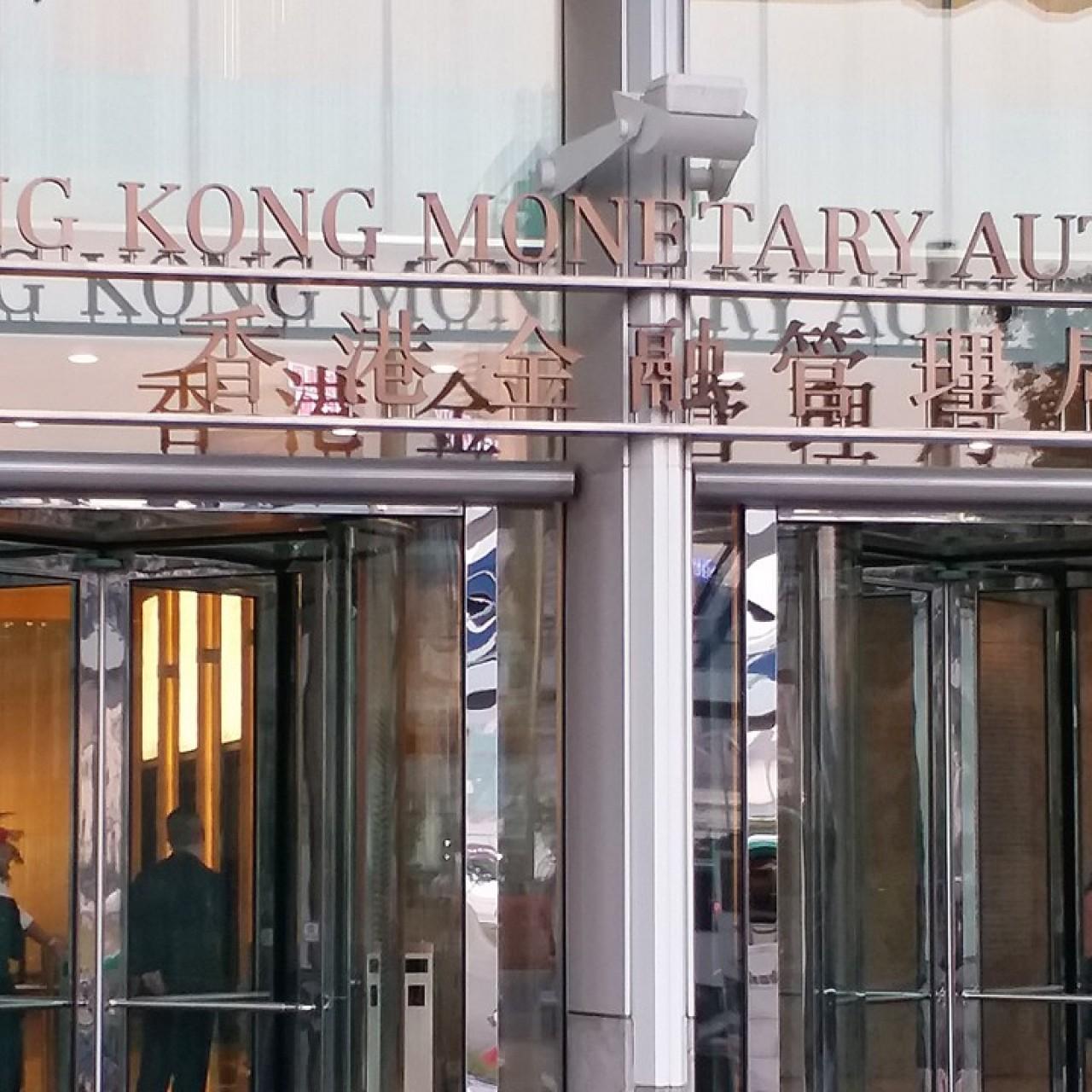 Hong Kong draws 29 applications for virtual bank licences