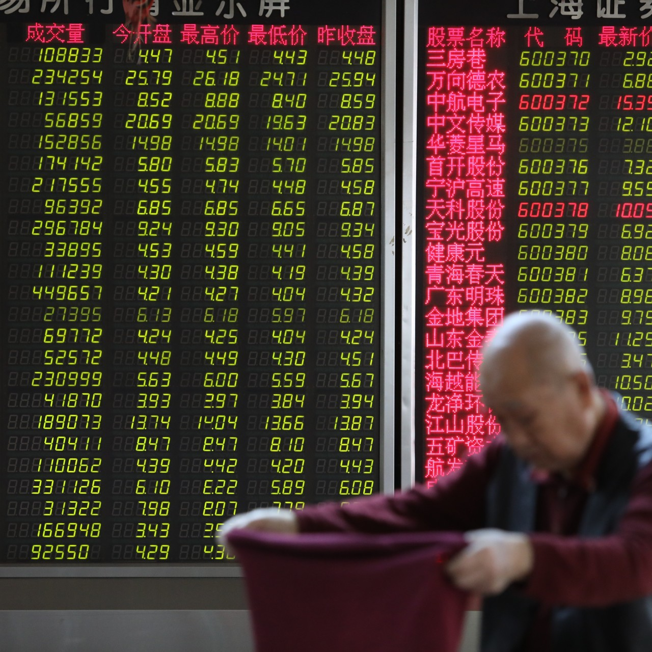 China's bankers and traders face smaller year-end bonuses and fewer