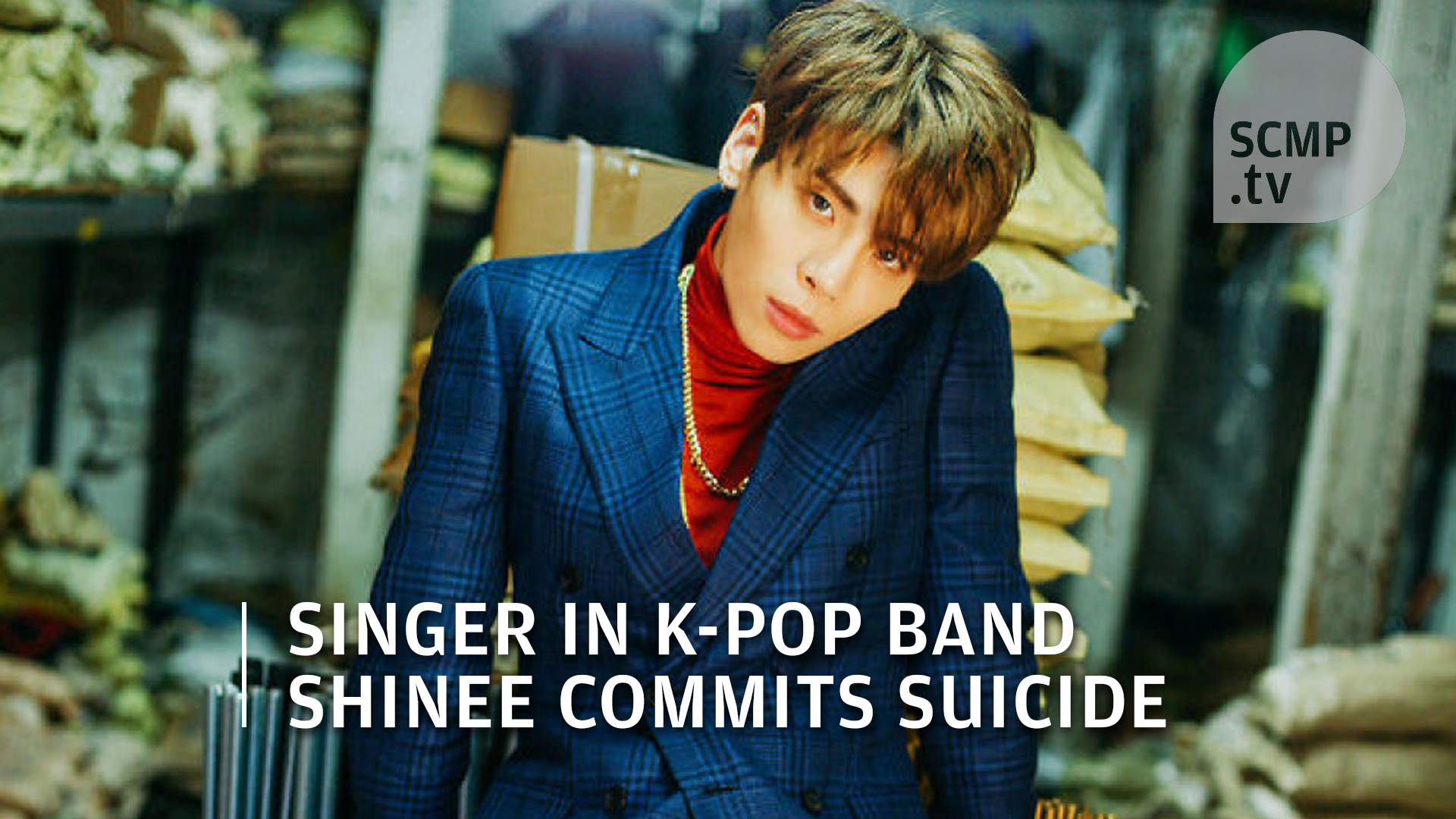 Death of SHINee singer Jonghyun shows the extreme pressures of South