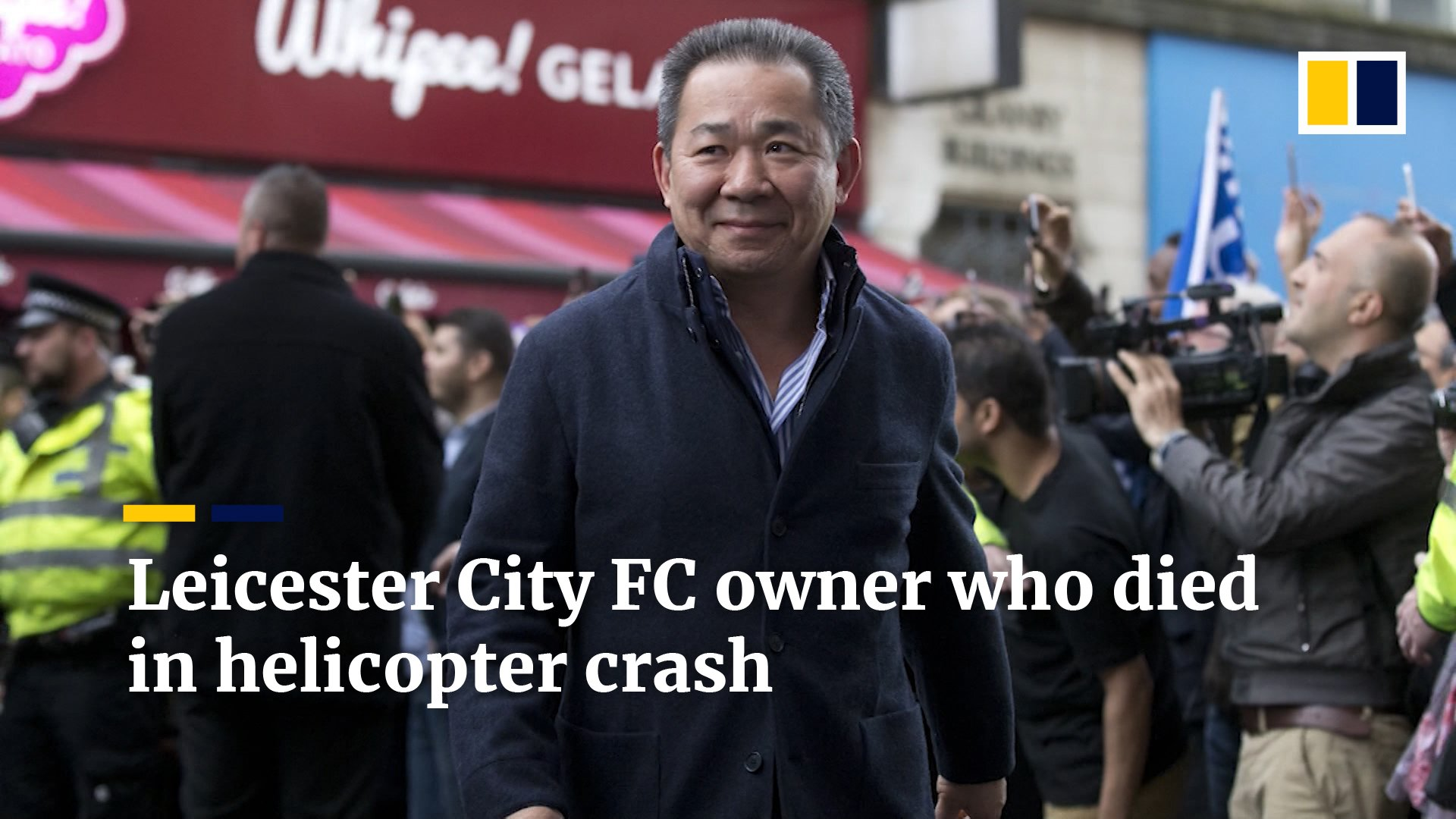 Vichai Srivaddhanaprabha: Leicester crash video shows moment owner's