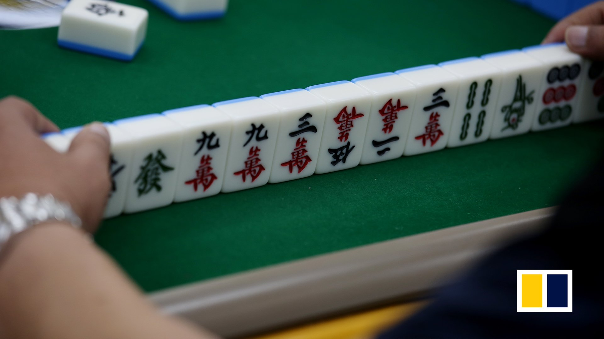 Learn to play mahjong in 2 5 minutes
